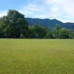 Mie Prefectural Kumanokodo Center Foto