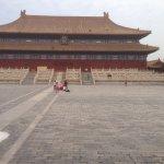 Photo of Sofitel Wanda Beijing