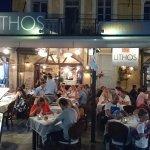 Lithos Restaurant Cafe Foto