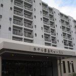 Hotel Kirishima Castle Photo