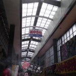 Photo de Kurokabe Square