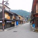 Foto de Castle Town Izushi