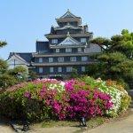 Foto de Hotel Area One Okayama