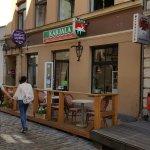 Photo of Karjala Bar