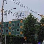 Chofu Urban Hotel Photo