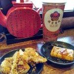 Hu's Inn Taiwanese Cuisine照片