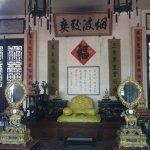 皇帝の椅子は黄色