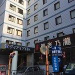 Via Inn Shimonoseki Foto