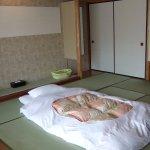Foto de Itoen Hotel