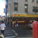 Photo de Great New York Noodletown