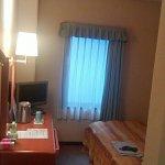 Photo of Center Hotel Osaka