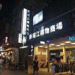 Photo de Mirador Hotel Kaosiung