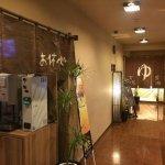Foto de Dormy Inn Express Koriyama
