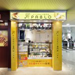 Pablo(JR大阪站店)照片
