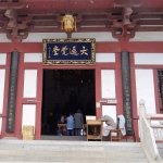 Linggu Temple from inside