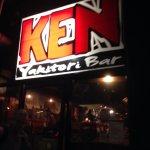 Photo of Ken Yakitori Bar Anzac