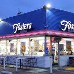 Fosters Freeze, 653 Merchant Street, Vacaville, CA