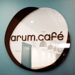 Photo of Arum Cafe