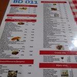 Grill Basta BD 011