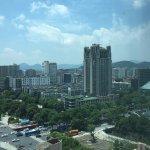 Foto di Courtyard Hangzhou Wulin