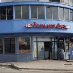 Primanti Brothers Restaurant Foto