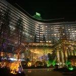 Holiday Inn Chengdu Century City- West Tower