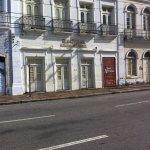 Arraial Theater
