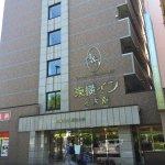 Photo of Toyoko Inn Sapporo Hokudai-mae