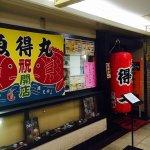 Stand Tokuichi UeHommachi Foto