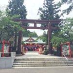 Photo de Gokoku Shrine