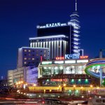 Photo de Grand Hotel Kazan