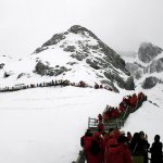 Jade Dragon Snow Mountain Adventures