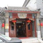 Lusongyuan Hotel Foto