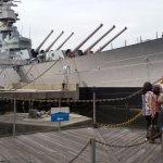 Photo of Hampton Roads Naval Museum