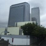 Osaka Business Park Foto