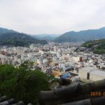 Foto de Uwajima Castle