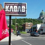 Photo of Kabab