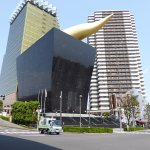 Foto de Asahi Beer Headquarters