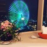 Photo of The Yokohama Bay Hotel Tokyu