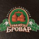 Foto de Rakovsky Brovar