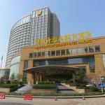 Photo de New Century Grand Hotel Ningbo