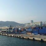 Busan Port Foto