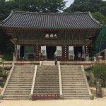 Beomeosa-Tempel Foto