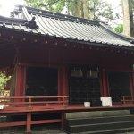 Takinoo Shrine Foto