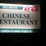 Holbrook Chinese Restaurant