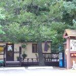 Crandell Mountain Lodge Picture