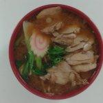 Teriyaki chicken miso ramen