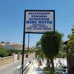 Photo of Mare Matto Pizzeria Restaurant