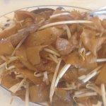 Siam Cafe