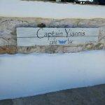 Photo de Bar Captain Yiannis
